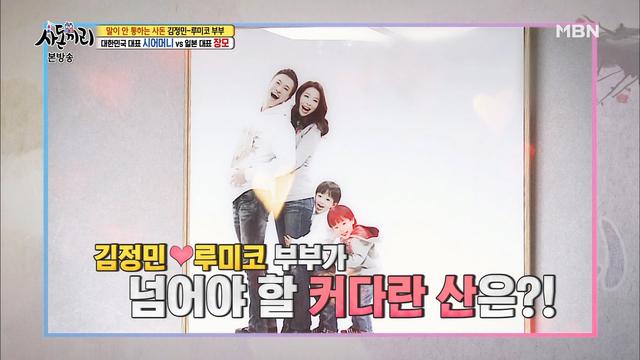 김정민, 최철호..