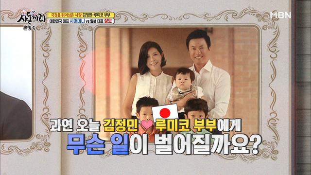 김정민-최철호의..