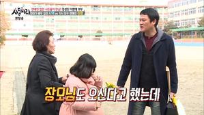 <최초공개> 연예계 최고 선..