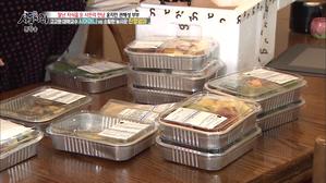 김한국, 윤지민, 김한국의 사돈끼리, 그 열두 번째 이야기