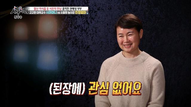 배우 윤지민 엄..
