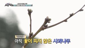 [최초 공개] 엄청난 규모!..
