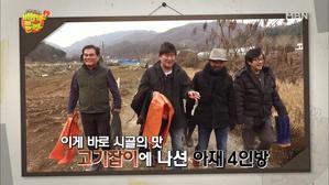 종영 프로그램 이미지