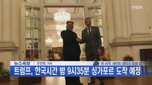 김정은, 싱가포르 총리와 인사…김영철·리수용·김수길 배석