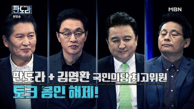 판도라 + 김영..