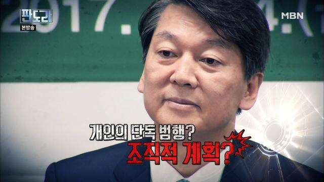 대한민국을 뒤흔..