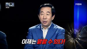 자유한국당으로 돌아온 김성태 의원, 탈당과 복당 비하인드스토리