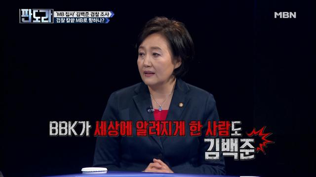 박영선 의원, ..