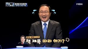 이명박 前 대통령 검찰 소환, 정치보복은 국민이 당했다!