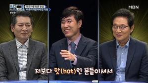 이재명 지사 스캔들 '한점 의혹' 육..
