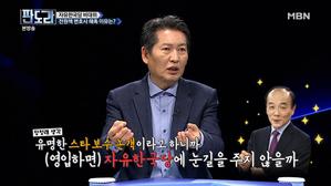 자유한국당 비대위 전원책 변호사 해촉한 속내는?