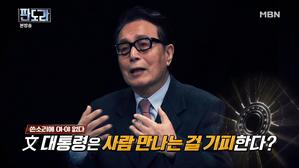 자유한국당의 쇄신은 인적 청산과 제도 개혁이 완성돼야 한다