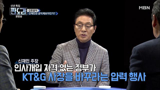 청와대의 KT&..