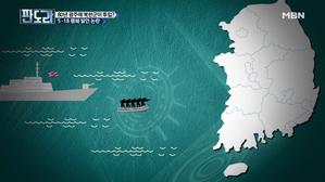 북한 특수부대원의 정체는?