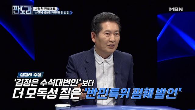 나경원 원내대표..