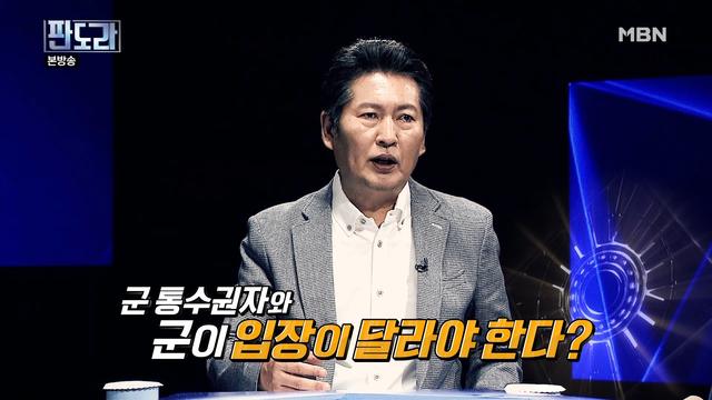 양정철 · 서훈..