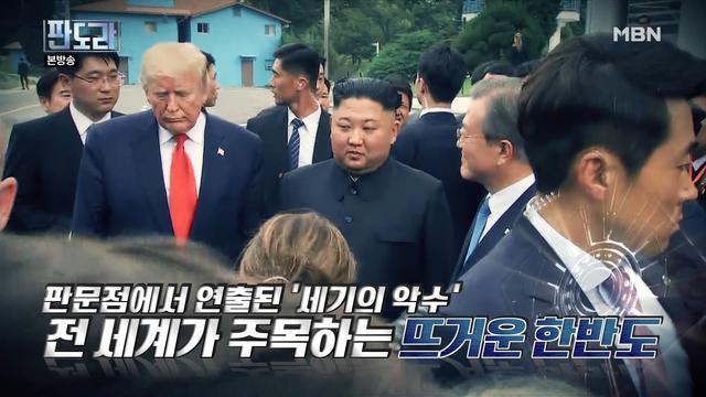 3차 북미정상회..