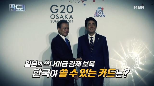 한국 '화이트리..