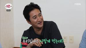 신혼 만끽(?) 하는 신현준..
