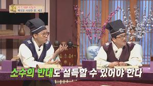 한국사의 신, 강민성 VS ..