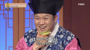 이거 방송 가능해? 19금 궁중 연애사!