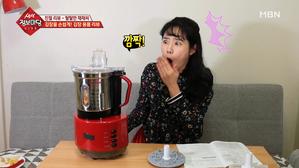 김장을 손쉽게! 채채씨의 김장 용품 ..