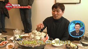 외딴 시골 식당의 신화 '버섯전골'