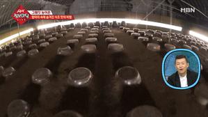 연 매출 15억의 식초 장인!