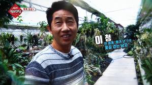 전 세계 '희귀 난'으로 꽃길 걷는 남자