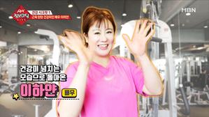 근육 탄탄 건강미인 배우 이하얀