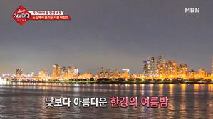 도심에서 즐기는 서울 바캉스
