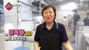 김구이로 연매출 7억 원!
