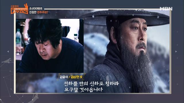 이병헌 vs 김..