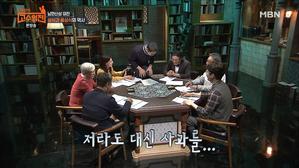 남한산성 / 불후의 명곡 외전 / 관음 중독 사회