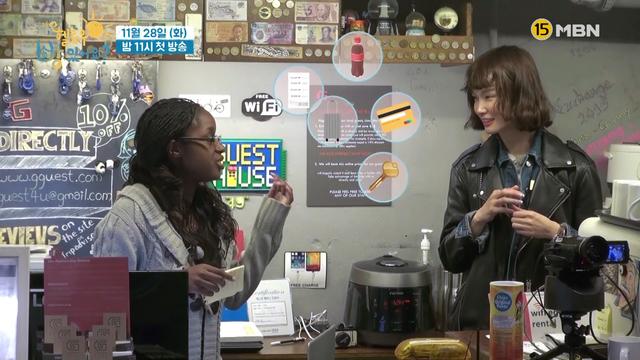 예능 초보 연예인들의 좌충우돌 외국인 게스트 하우스 운영기 헬로우 방 있어요?