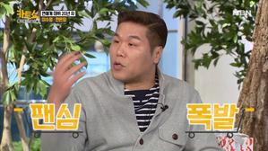 원조 디바 이수영 & 예능 대세 한은정!