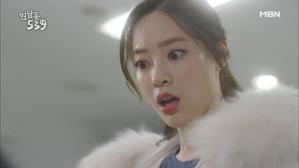 양정원 몰카 범인 확인!