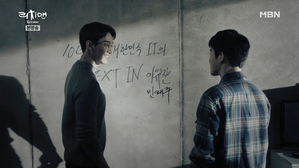 리치맨 2화 - 대표와 직원으로 만나..