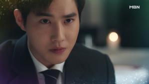 리치맨 6회 예고 대공개!