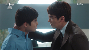 리치맨 12화 - 민태주와 이유찬의 ..
