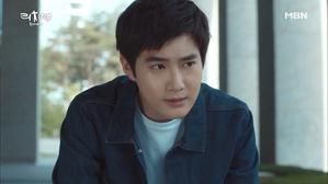 리치맨 13화 - 새로 시작하는 이유찬(EXO 수호)! 예상치 못한 난관에 부딪히다!