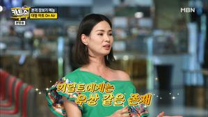 """장안의 화제 동영상 크리에이터 """"데프콘 & 지니"""" 카트쇼 전격출연!"""