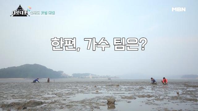 본격 갯벌 전쟁..