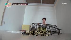 김수미, 오늘도 폭발?