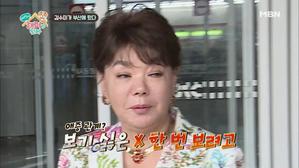 김수미. 부산에 떴다!
