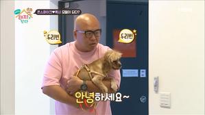 꽝손(?) 김수미, 화가에 도전하다?!