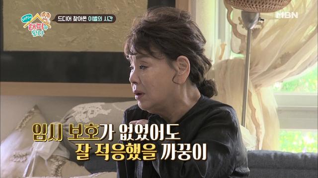 김수미 충격 발..