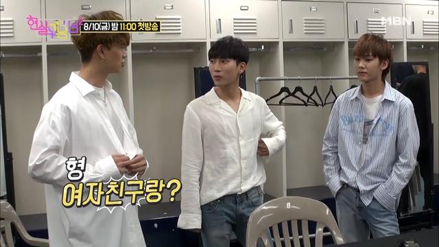 선공개) 대세 아이돌 비투비(BTOB), 방송에서 여자친구 공개