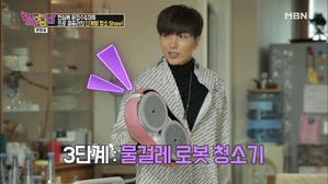 윤정수&이특의 신상 청소 Show