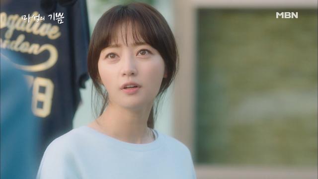 송하윤, 최진혁..